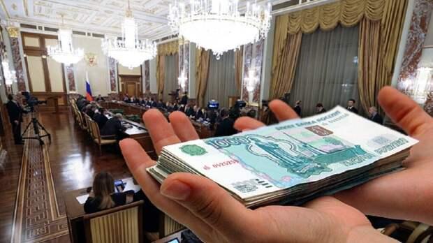 Как за счёт чиновников поднять экономику России