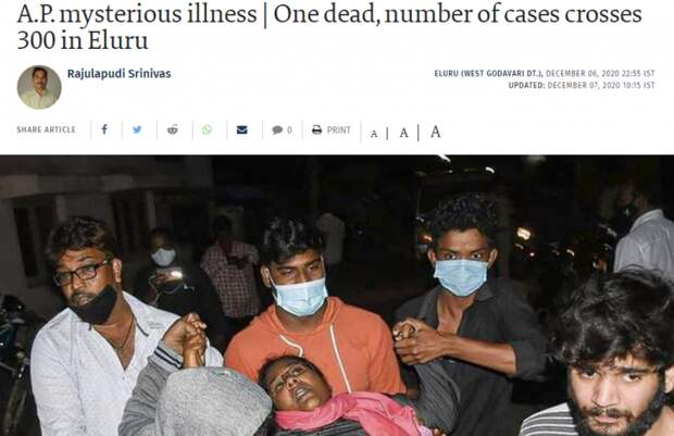 Неизвестная болезнь: В Индии более 300 человек госпитализированы, один умер