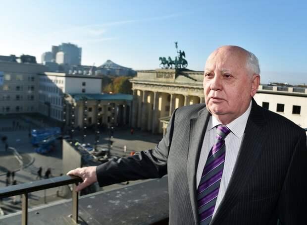 Михаил Горбачёв заявил об особой озабоченности американскими планами по созданию нового ядерного оружия