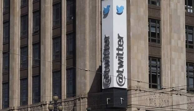 Суд в Москве признал законным назначение Twitter штрафа в размере 4 млн рублей