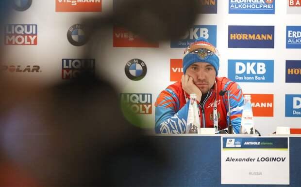 Тренер Логинова больше не будет общаться с прессой