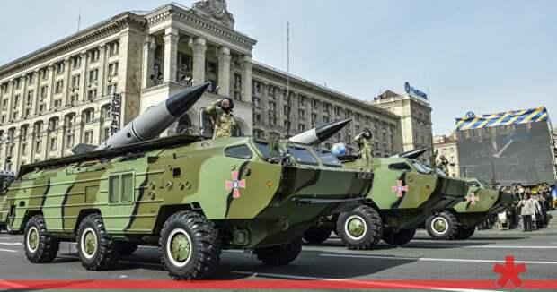 ВСУ перебросили в Донбасс ракетные комплексы «Точка-У»