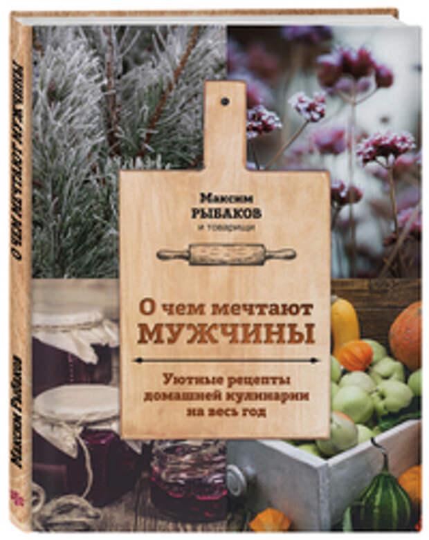 Сколько не ешь, все мало! Готовим балканский айвар.