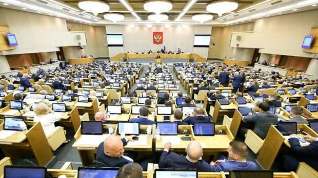 Госдума приняла закон о праве предпенсионеров на алименты