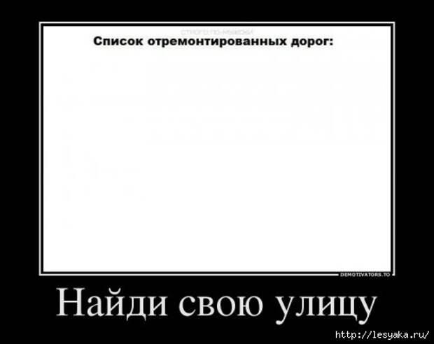 1372745884_novye-demki-19 (500x397, 29Kb)
