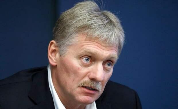 ВКремле подчеркивают, что конфликт наДонбассе— внутриукраинский