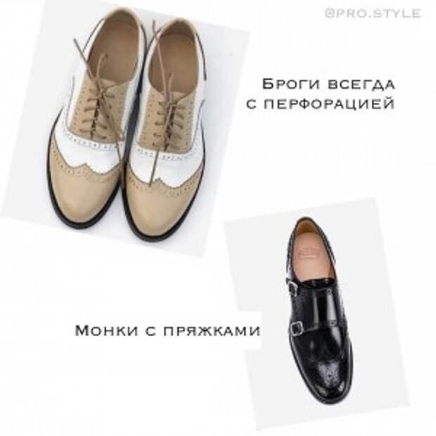 pro.style_118651441_1476708869205023_3350783115194226409_n