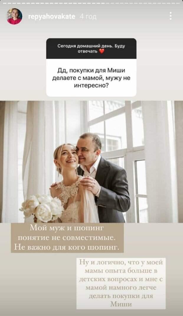 Беременная жена Павлика призналась, почему он не помогает ей с покупками для малыша: «Мой муж…»