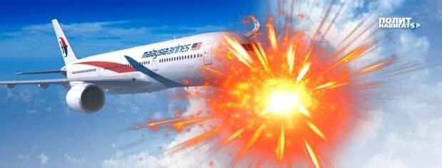 MH17. Расследователи по собственной дурости подставили Украину