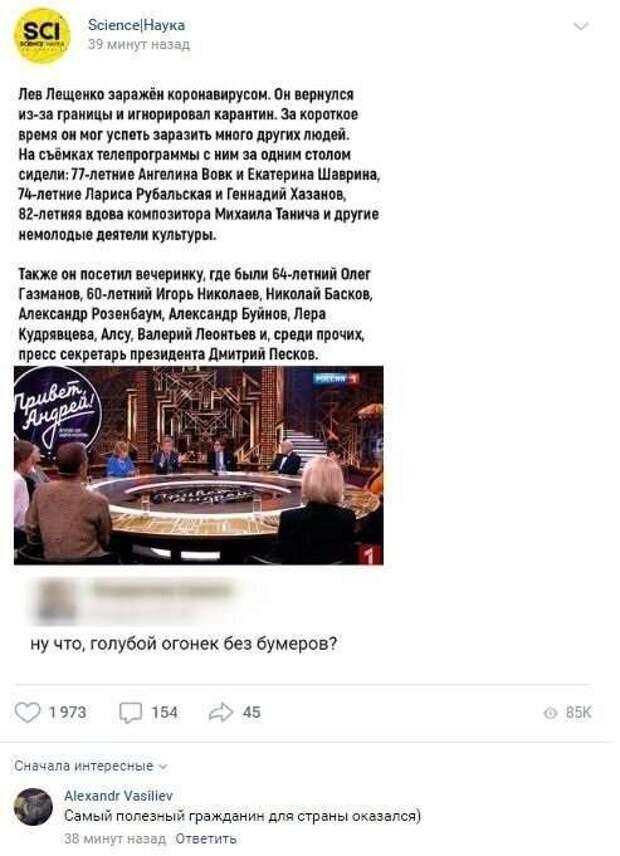 Смешные комментарии. Подборка №chert-poberi-kom-57570217102020