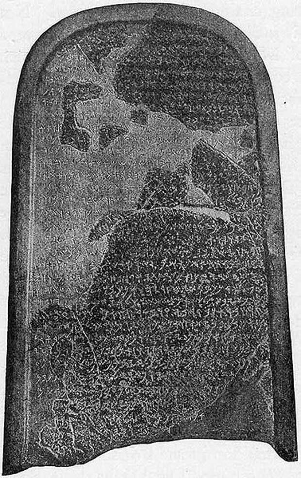 Datei:Mesha stele.jpg