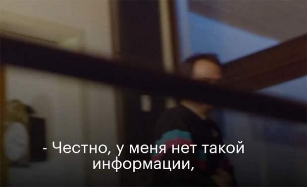Навальнята = ложь