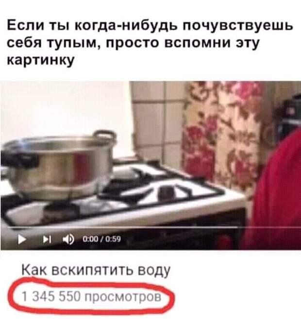 Повариха Клава из ухрюпинской столовой №17 всегда хотела иметь грудь, как у Памелы Андерсон...
