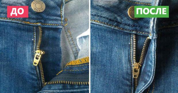 Не обязательно нести старые джинсы в атель. Узнай как починить молнию дома