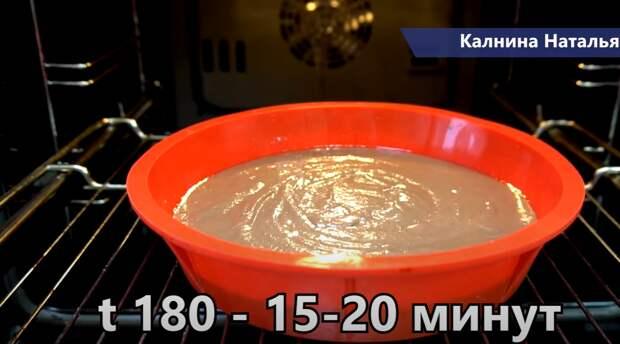 Я просто смешиваю печенье с молоком, ставлю в духовку и получаю шоколадный торт. Делюсь рецептом.