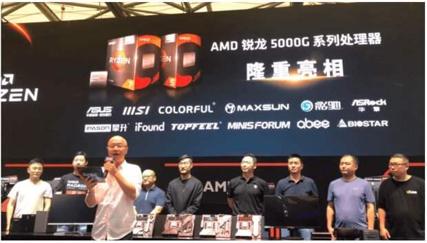AMD представила процессоры Ryzen серии 5000G для настольных ПК