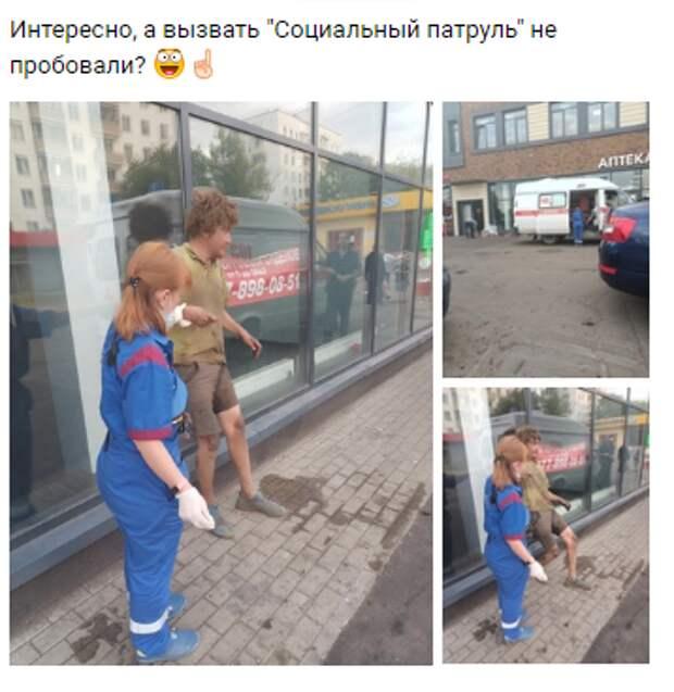 Бездомный из Кузьминок сладко спал на тротуаре Волгоградки