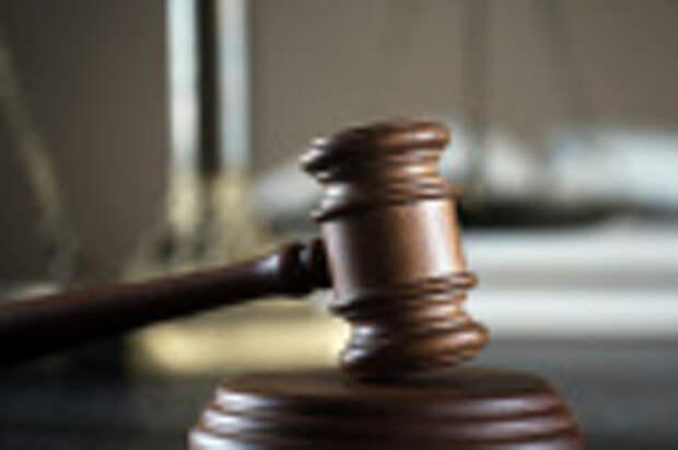 Служебный подлог, ДТП, взятка: чем судьи вновь заинтересовали Бастрыкина?