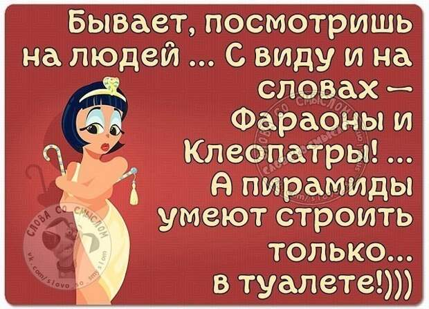 Мужчинам на заметку... Улыбнемся))