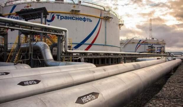 Поставки сырья наНПЗ посистеме «Транснефти» вернулись куровню 2011 года