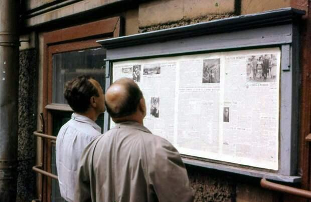 Leningrad1961-12