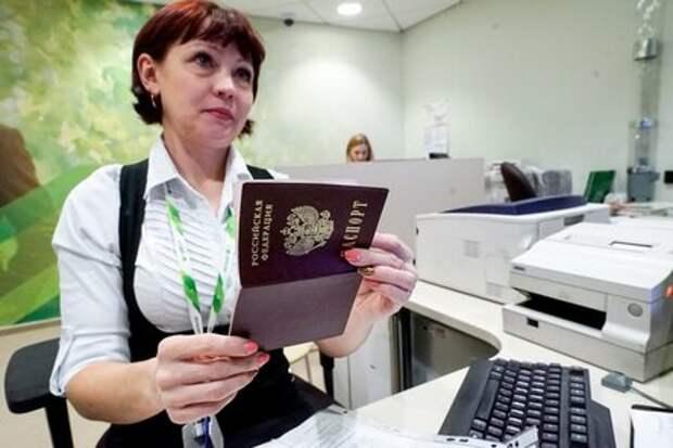 Если с вашего паспорта сняли копию, идите в суд за денежной компенсацией