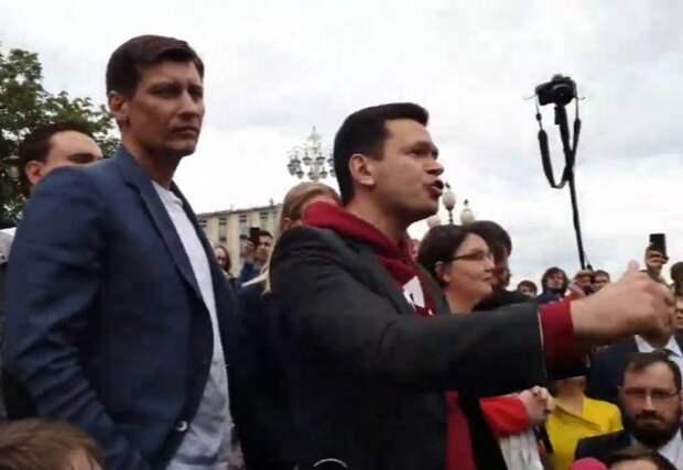 Майдан – провальный план! Как шестерки Навального опозорились на митинге соболь, протесты, либералы