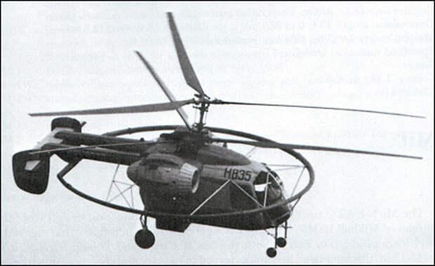 Камов Ка-26