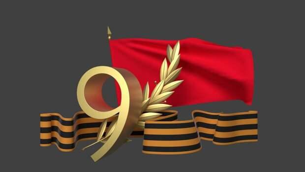 В Совете ветеранов Сокола пройдет праздничный концерт