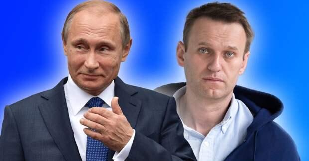 «Скучно, девочки»: Путин прокомментировал протесты и расследование Навального