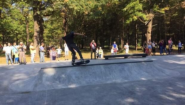 Еще 6 новых скейт‑парков откроют в Подмосковье осенью