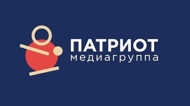 """Глава Медиагруппы """"Патриот"""" рассказал о новом информационном партнере"""