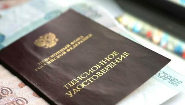 В России проиндексировали пенсии пожилых опекунов