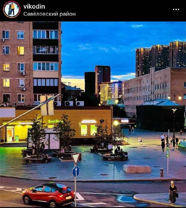 Фото дня: яркие краски вечернего Савеловского