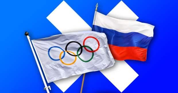 Россию отстранили от Олимпиады-2020 и других международных соревнований