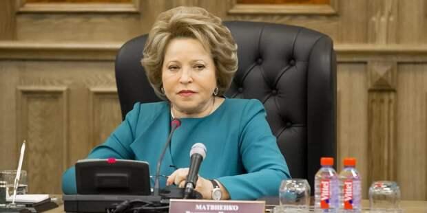Матвиенко прокомментировала предстоящие выборы