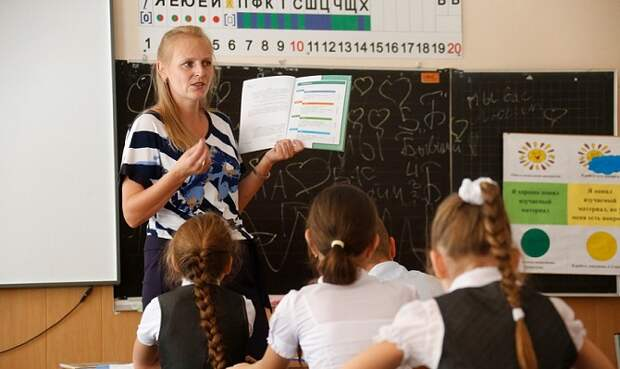 Кубанские педагоги поборются за премию в 200 тысяч рублей