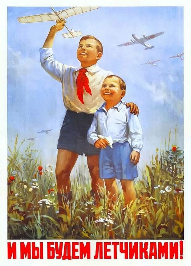 Советские плакаты 40-60-х годов, которые помогали школьникам выбрать профессию
