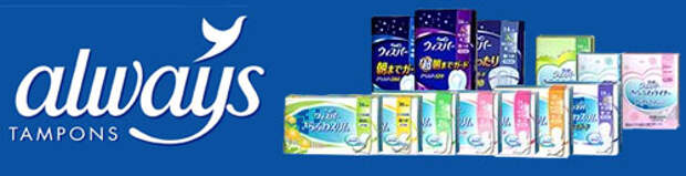 Многоликие бренды