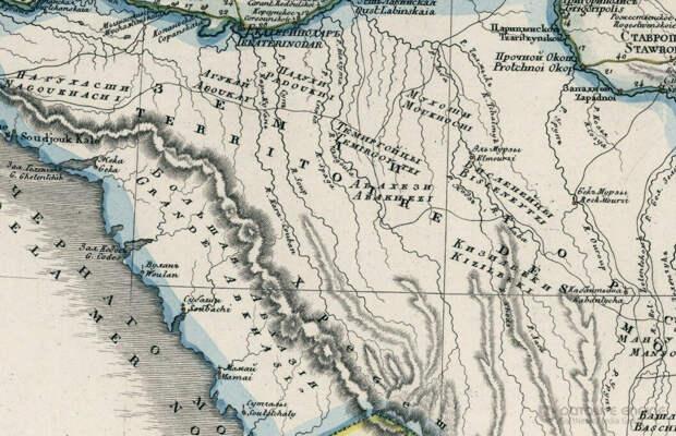 Страна Абаза: документы Российского государства конца XVIII века