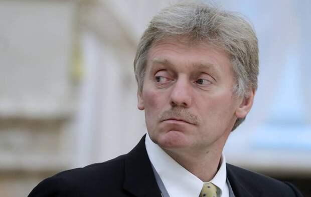 Песков прокомментировал отказ ЕС провести саммит с Путиным