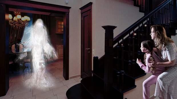 КП: привидение в квартире заставляет семью в Таганроге пить пиво