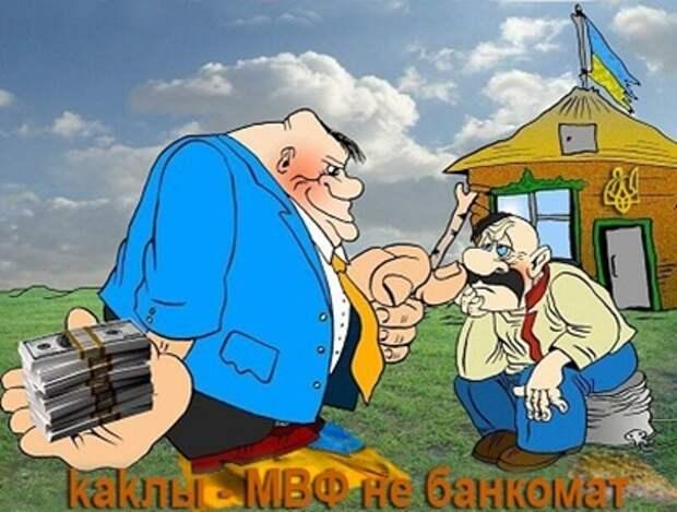 Украина-2021: МВФ нагнул-таки Зеленского