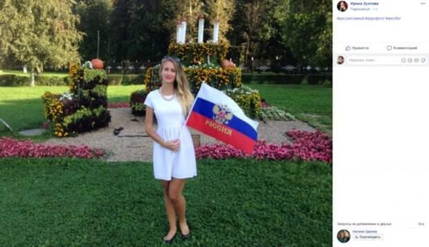 Россия всегда со мной!
