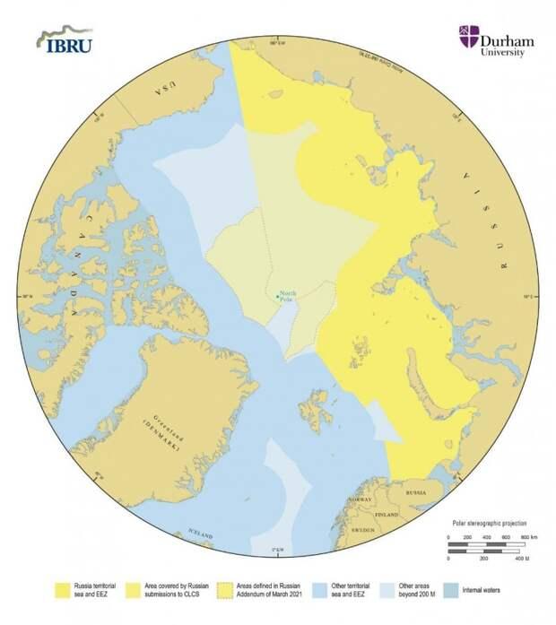 Заявка на шельф в Арктике