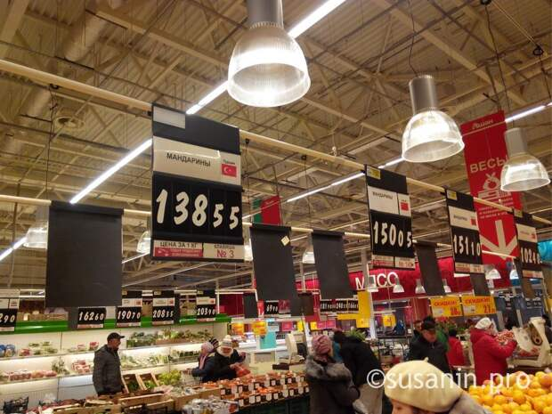 Ускорение инфляции в Удмуртии, спасение попавшей под лавину девочки в Заполярье и продление карантина в Германии: что произошло минувшей ночью