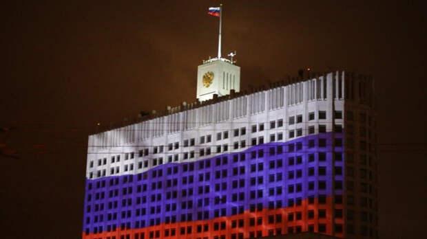 МИД России заявил о недопустимости ультиматумов со стороны Чехии