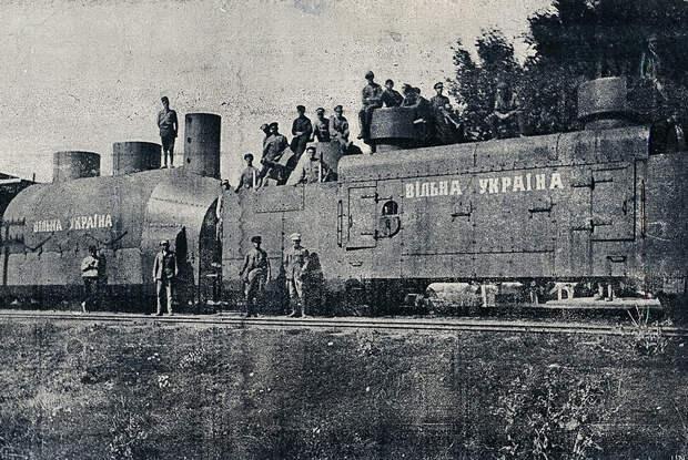 Бронепоезд Украинской Галицкой армии «Вiльна Украiна», 1919 год