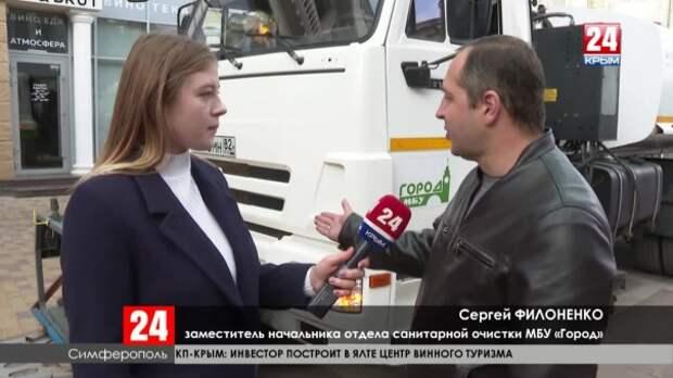 В Симферополе прошла влажная уборка центральных улиц