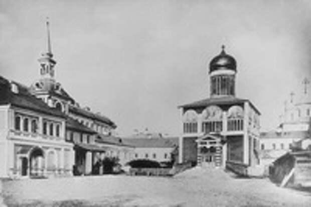 Чудов мон-рь. Фотография. 1883 г.
